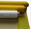 Silk Mesh for Printing 1