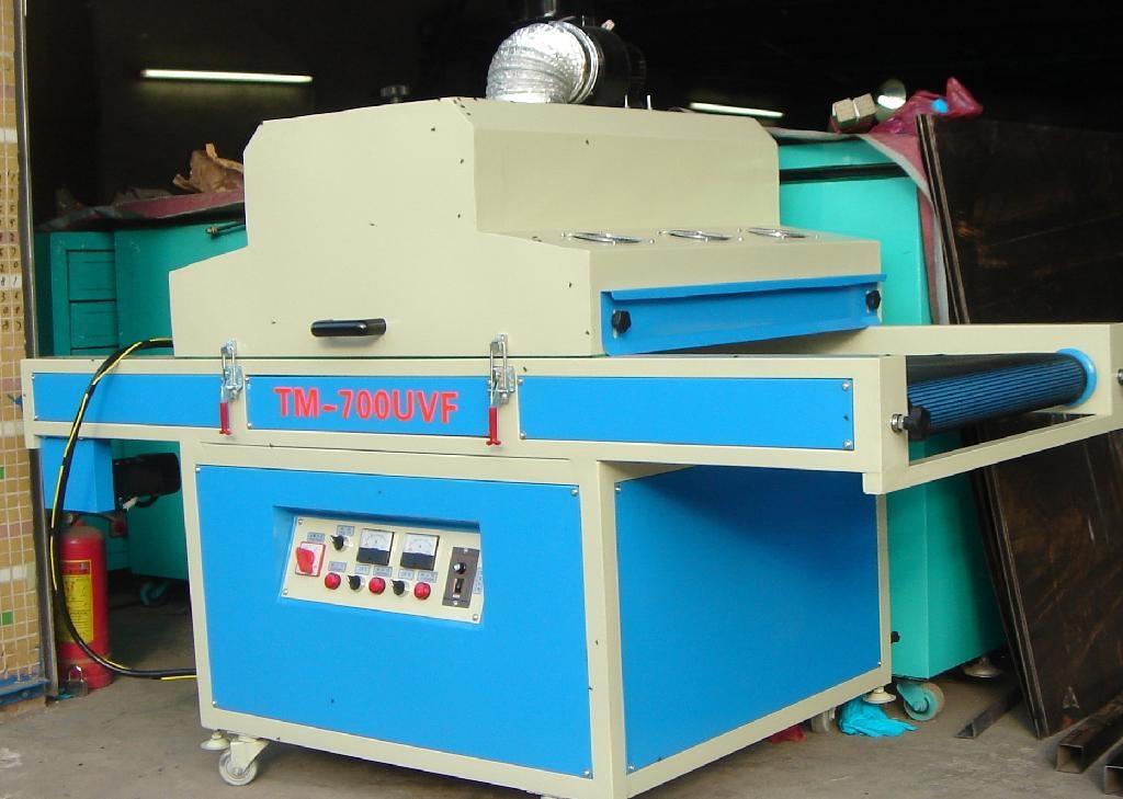 UV Drying Machine TM-500UVF 6