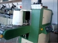 PP Bucket  UV Curing Machine  6