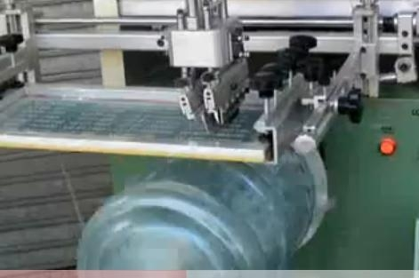 Mineral water bottle screen printing machine lc pa 400n for Diy mineral water bottle