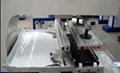 LC-PM1-450D Keyboard Pad Printer