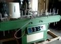 Plastic Surface  Flame Treatment Machine