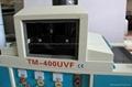 Desktop style UV Curing Machine TM-400UVF