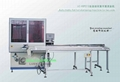 Automatic  Plane Stamping Machines