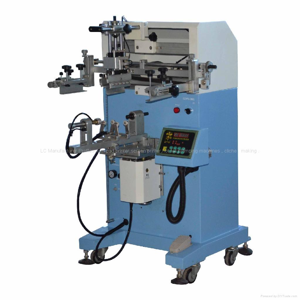 Pneumatic Cylindrical Screen Printer  7