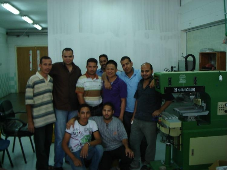 Lebanon Customer