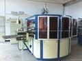 SIX COLOR AUTOMATIC UV  Tube Printer