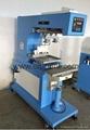 large size pad printing machine