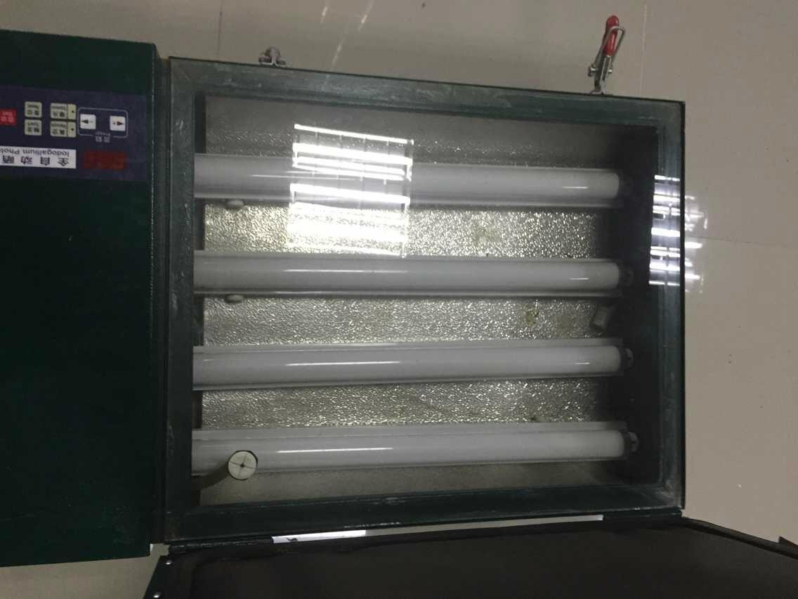 UV-S2-B  UV  Exposure Clich  Machine