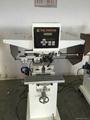 garment tagless printing machines