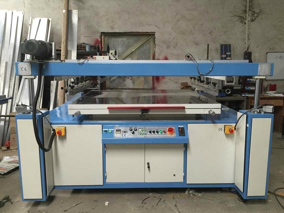 Large-size Plane Screen Printer 5