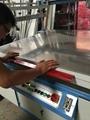 Large-size Plane Screen Printer