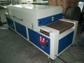 IR hot drying tunnel machine