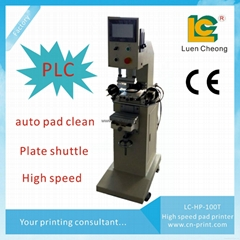 PLC High Speed Sealed INK  cup 1-colour pad printer with pad clean system