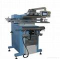 PLC high precision Servo system screen printing machine for aluminium panel