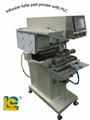 Rotary Single color Transverse  Flow  Pad Printer