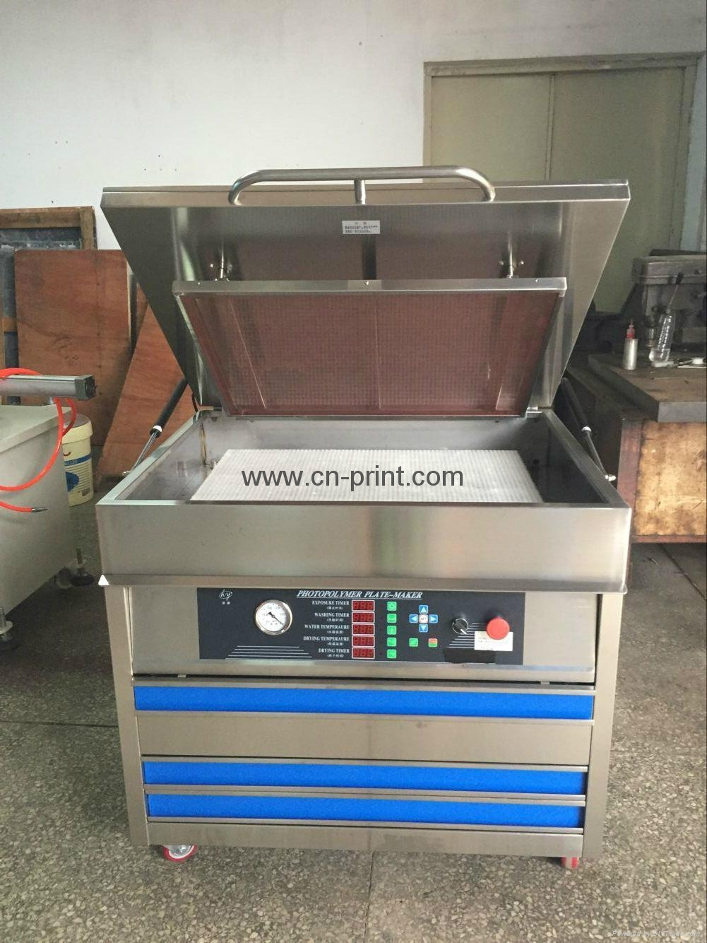 polymer plate making machine (water wash) 3