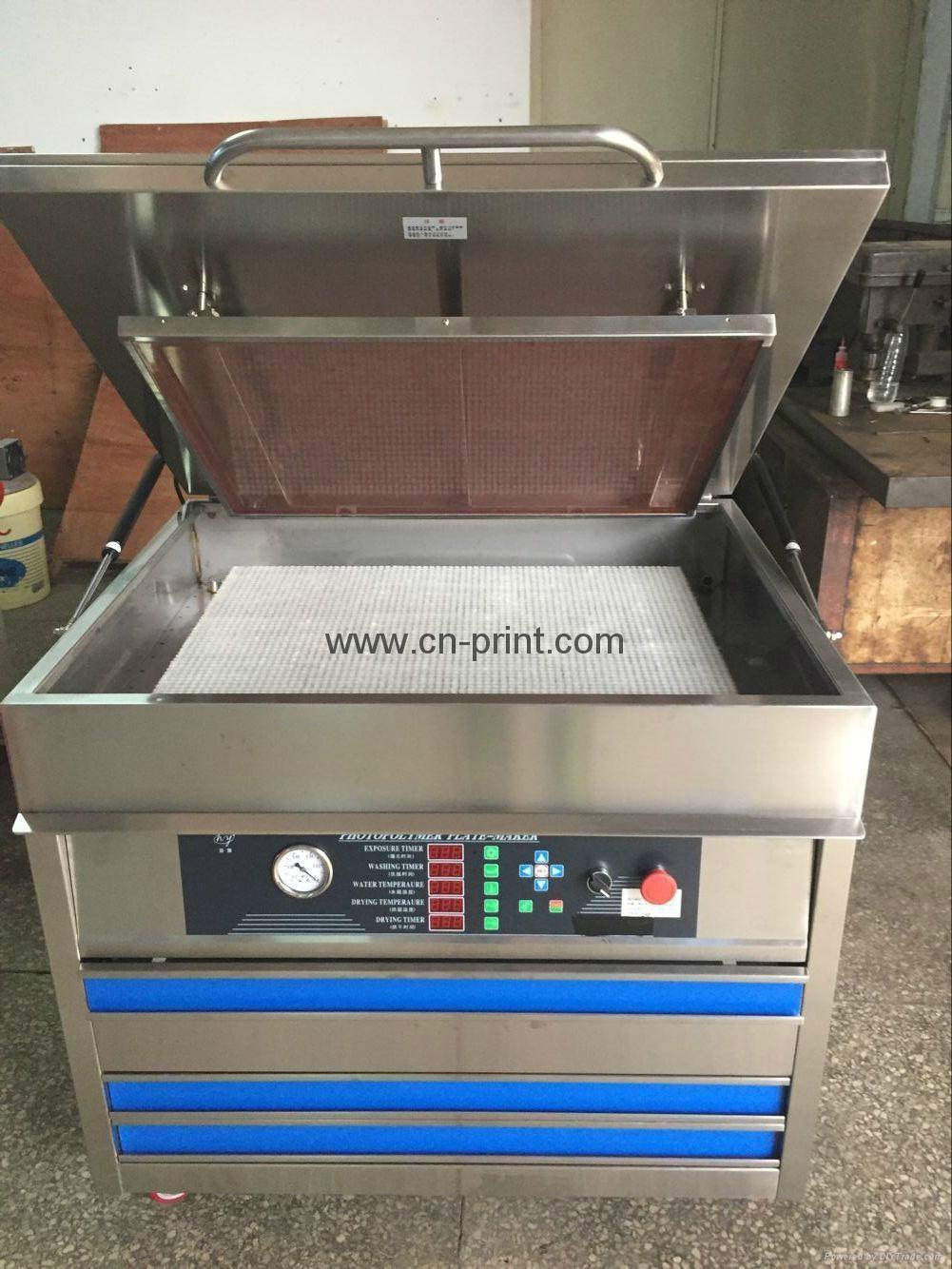polymer plate making machine (water wash) 4