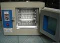 IR oven TM-550F