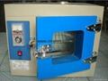 Drying Oven TM-600F