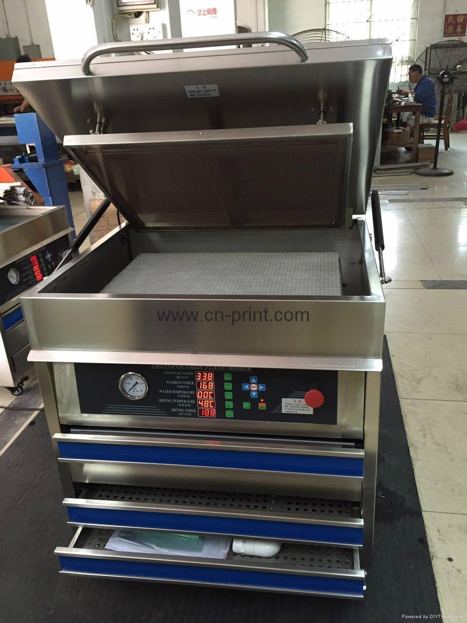 polymer plate making machine  3
