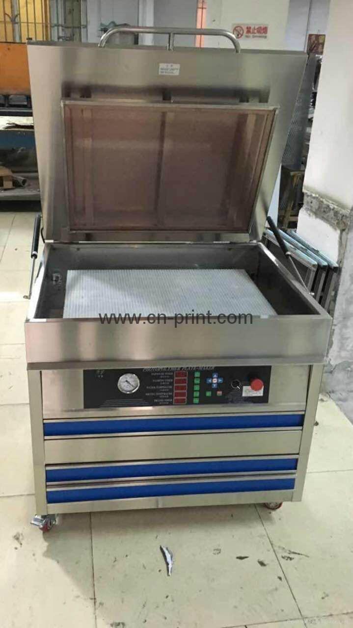 Water Wash Photopolymer Making  Machine