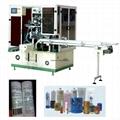 Full Auto Single  Soft Tube Screen Printing machine