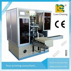 Full Auto glass Screen Printing machine