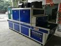 6 UV Lamp systems UV drying machine