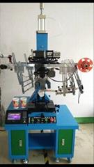 Taper cup heat transfer machine