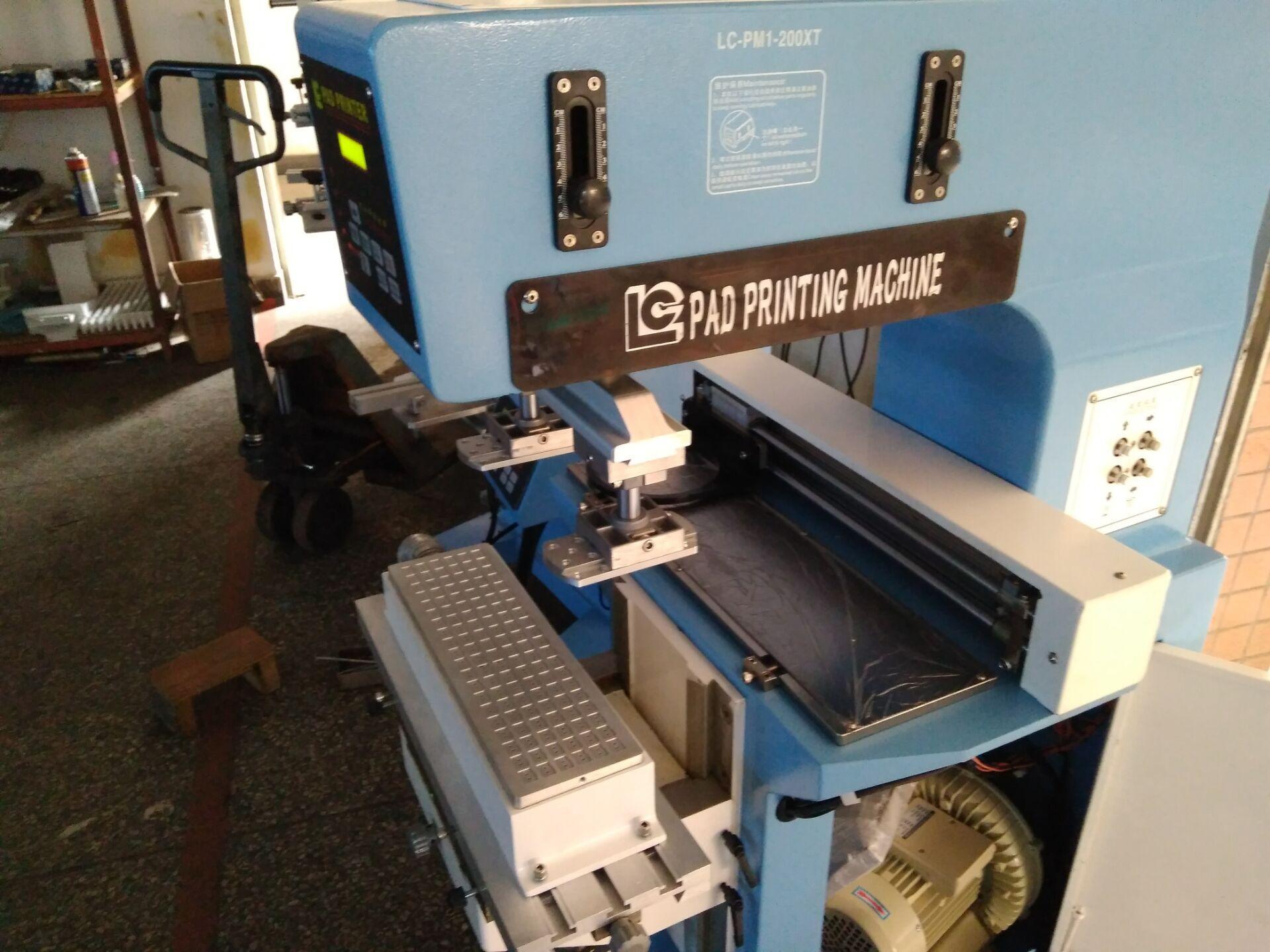 Single Transverse  Flow SD card Pad Printing machine 2