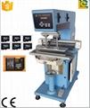 Single Transverse  Flow SD card Pad Printing machine 6