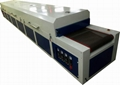 IR Hot Drying Tunnel with Automatic correction system  with cylinder and sensor  1