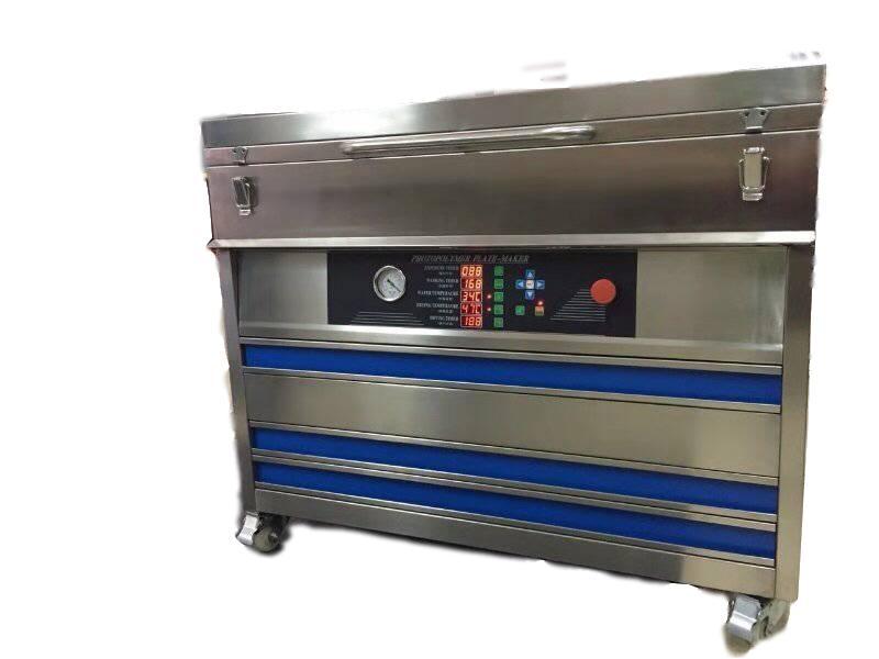 polymer flexo printing plate making machine 5