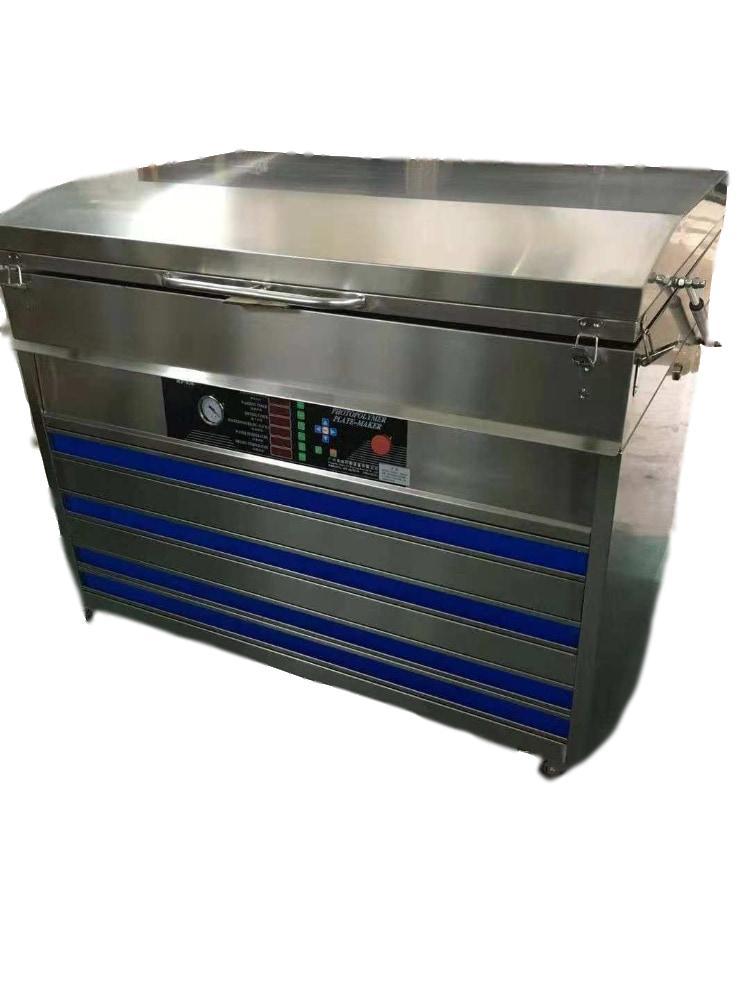 polymer plate making machine (water wash) 5