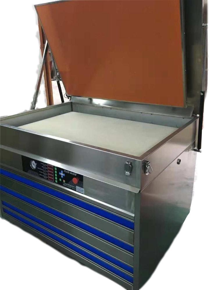 polymer plate making machine (water wash) 1