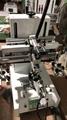 Mini Bottle Screen Printing Machine 14