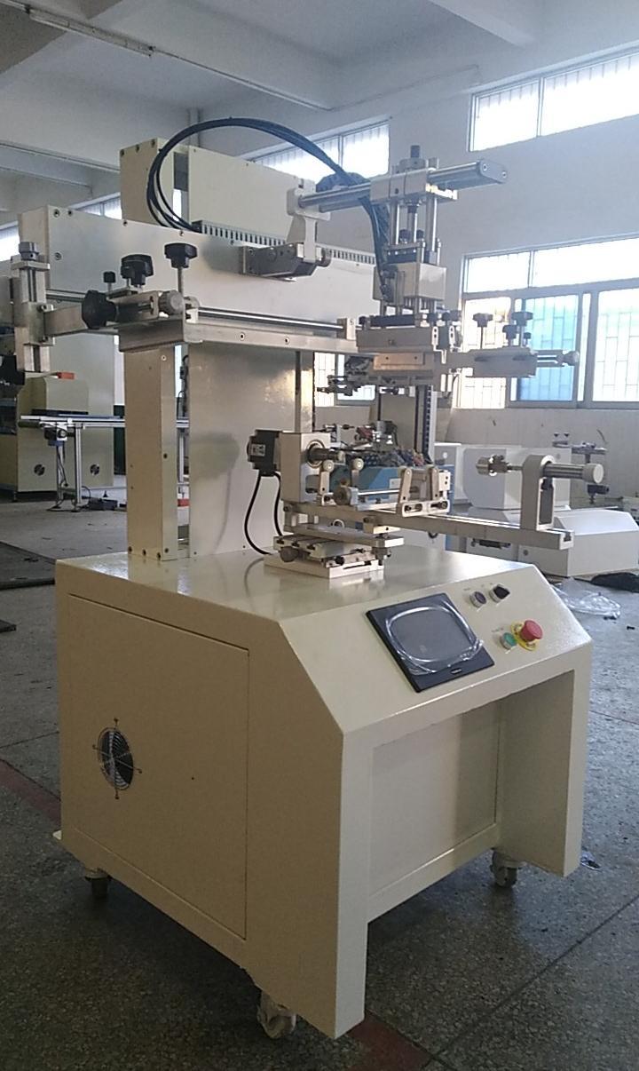 multi color screen printing machine