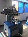 Screen Printer With Color Sensor And Servo System For Auto Color Registration