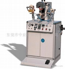 Oval Lid Hot Foil Stamping Machine