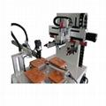 Rotating Working Table Screen Printer & Sevro Mechanical Arm