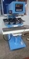 4 color large size shuttle pad printer 2
