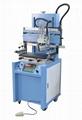 Plane  vacuum screen printer machine