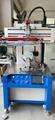 CNC servo special-shaped bottle screen printing machine 3