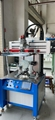CNC servo special-shaped bottle screen printing machine