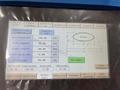 CNC servo special-shaped bottle screen printing machine 11