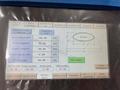 CNC servo special-shaped bottle screen printing machine 16