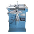 fan-shapedscreenprintingmachine