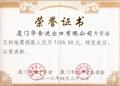 Yushu Earthquake