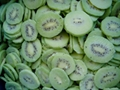 IQF Sliced Kiwi ,Frozen Sliced Kiwi,IQF